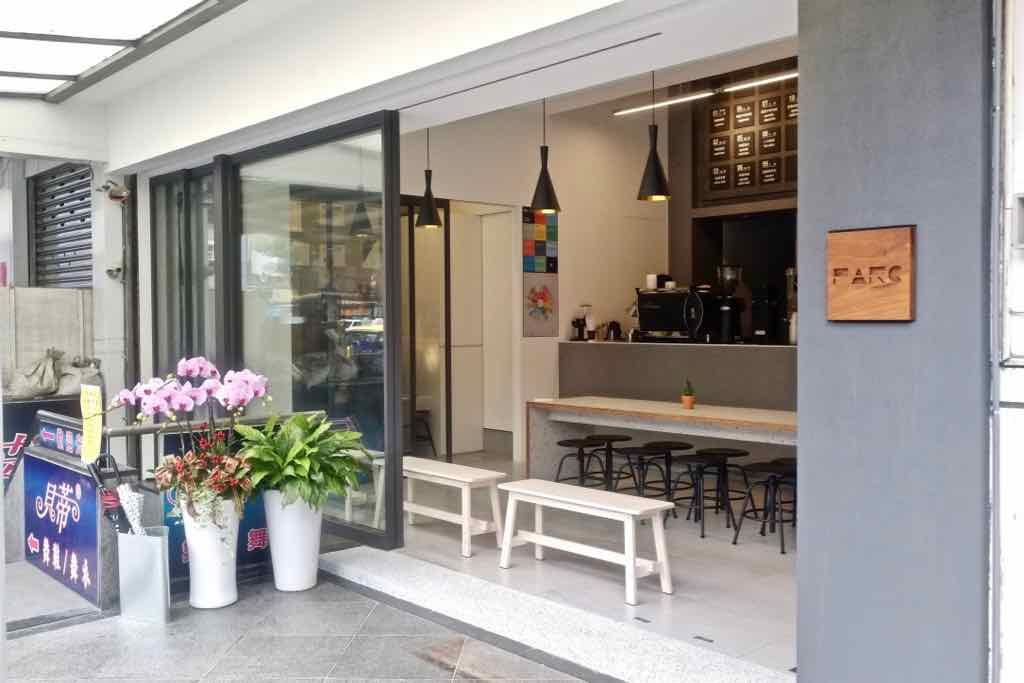 松江南京美食,PARC,松江南京咖啡,coffee,手工咖啡,台北市咖啡,中山區咖啡
